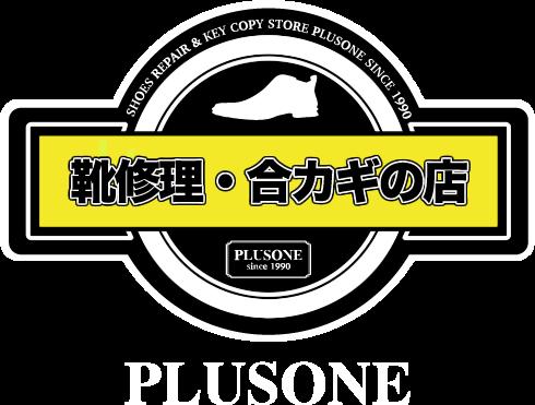 プラスワン東上野店